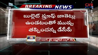 ఢిల్లీ లో ఎంకౌంటర్  | Three criminals shot at in encounter with Delhi Police  | CVR News - CVRNEWSOFFICIAL