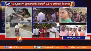Telangana Assembly Polling Updates In Karwan | Face To Face With Baddam Balreddy | iNews - INEWS
