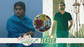 Chal Mohan Ranga Teaser | Nithin | Megha Akash | Pawan Kalyan | Trivikram | TFPC - TFPC