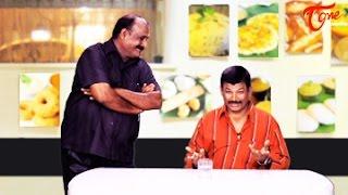 Happy Happy Ga || Wise Server || Telugu Comedy Skits - TELUGUONE