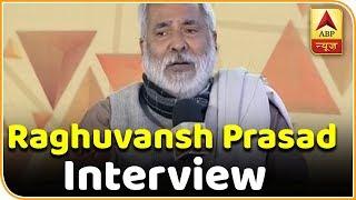 10% quota bill is only a 'jumla', says RJD leader Raghuvansh Prasad | Shikhar Sammelan - ABPNEWSTV