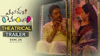 Mana Oori Ramayanam Trailer | Prakash Raj | Priyamani | TFPC - TFPC