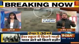 Security Agencies Issues Terror Alert In Jammu And Kashmir - INDIATV