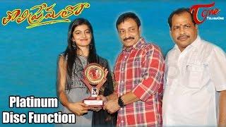 Tholi Premalo Movie Platinum Disc Function || Chandran, Anandhi - TELUGUONE