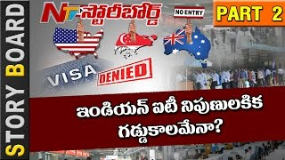 Trump Effect : Australia Bans VISA Programme || Shock for Indian Techies || Story Board || Part 2 - NTVTELUGUHD