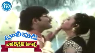Evergreen Tollywood Hit Songs 202 || Bangaru Bomma Video Song || Srikanth, Meena, Raasi - IDREAMMOVIES