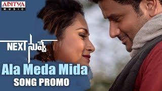 Ala Meda Mida Song Promo | Aadi, Vaibhavi, Rashmi | Prabhakar | Sai Kartheek - ADITYAMUSIC