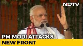 On 4th Anniversary, PM Modi Explains What Provoked Opposition Unity - NDTV