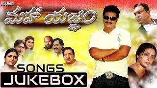 Maha Yagnam Telugu Movie Songs Jukebox    Nazar, Bhanupriya, Seetha - ADITYAMUSIC