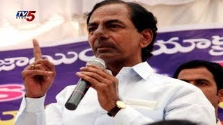 KCR Emotional Speech at Kodad TRS Meet - TV5NEWSCHANNEL