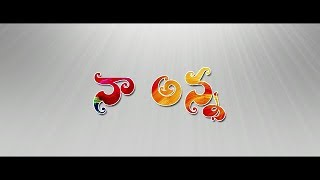 NAA ANNA telugu short film - YOUTUBE