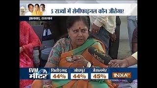 Rajasthan Polls: CM Raje enjoys her meal in Jhalawar village after casting vote - INDIATV