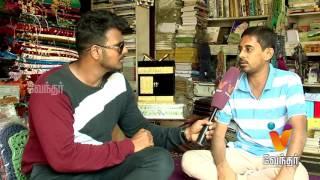 Pincode 18-03-2017 Vendhar TV Show | Episode 13