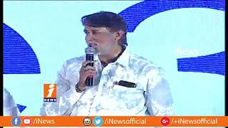 Actor Ashok Kumar Speech At Jai Simha Pre Release Event | Balakrishna |Nayanthara | iNews - INEWS