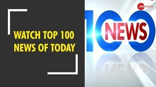 News 100: Watch top 100 news of the day, November 20th, 2018 - ZEENEWS
