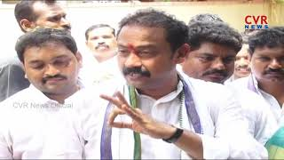 రావాలి జగన్‌.. కావాలి జగన్‌| West Godavari : YSRCP Leaders participates in Ravali Jagan Kavali Jagan - CVRNEWSOFFICIAL
