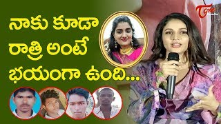 Lavanya Tripathi Emotional on Priyanka Reddy Incident | TeluguOne - TELUGUONE