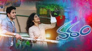 Varam || Telugu Short film 2017 || Directed by Nithish Karingula - YOUTUBE