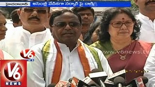 T Congress ready by targetting TRS government in Assembly sessions - Hyderabad - V6NEWSTELUGU