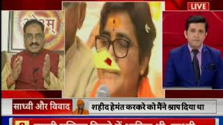 Sadhvi Pragya Thakur on Ram Mandir, बाबरी मस्जिद का ढांचा गिराने का अफसोस नहीं, Babri Masjid - ITVNEWSINDIA
