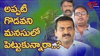 Reasons Behind Rudramadevi Gets No Big Honors at Nandi Awards ! - TELUGUONE