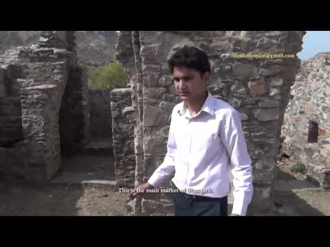Haunted Fort of Bhangarh with english subtitles PART 2
