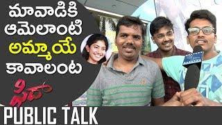 Fidaa Movie Genuine Public Talk | Varun Tej | Sai Pallavi | Sekhar Kammula | Dil Raju | TFPC - TFPC
