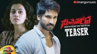 Neevevaro Movie Teaser | Aadhi Pinisetty | Taapsee | Ritika Singh | Kona Venkat | Mango Music - MANGOMUSIC