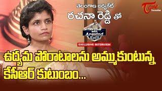 Advocate Rachana Reddy Exclusive Interview | Talk Show with Aravind Kolli #14 - TeluguOne - TELUGUONE