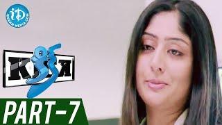 Kick Full Movie Part 7 | Ravi Teja, Ileana, Brahmanandam | S Thaman - IDREAMMOVIES