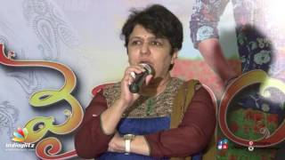 Everyone will relate to characters in Vaisakham movie: B Jaya || BA Raju - IGTELUGU
