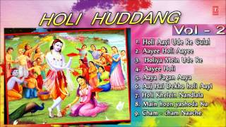 Holi Huddang Vol  2 Full Audio Songs Juke Box - TSERIESBHAKTI