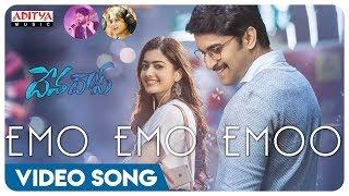 Emo Emo Emoo Video Song || Devadas Songs || Nagarjuna,Nani,Rashmika,Aakanksha Singh || Sid Sriram - ADITYAMUSIC
