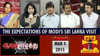 Aayutha Ezhuthu 04-03-2015 Ban on India's Daughter Documentary – Thanthi TV Show