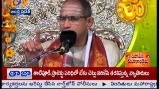 Antharyami - అంతర్యామి - 23rd October 2014 - ETV2INDIA