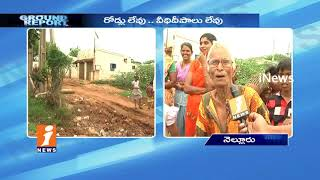 People Suffer With Drinking Water and Sanitation Problems in Tailors Colony   Ground Report   iNews - INEWS