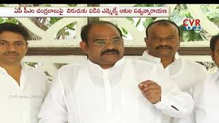 Akula Satyanarayana Press Meet Over TDP Comments On YCP Leaders Meet BJP in Delhi | CVR NEWS - CVRNEWSOFFICIAL