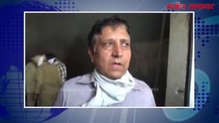 video : लुधियाना : कपड़ा फैक्टरी को लगी भीषण आग