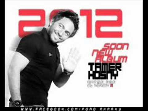 tamer hosny 2012 new album