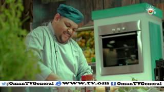 برومو #عوافي - في رمضان على شاشة تلفزيون سلطنة عُمان