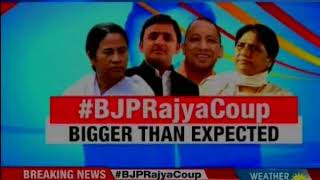 BJP Rajya Coup: JDS Vs Cong pitted in K'taka; this 'gang' to challenge Modi? — Nation at 9 - NEWSXLIVE