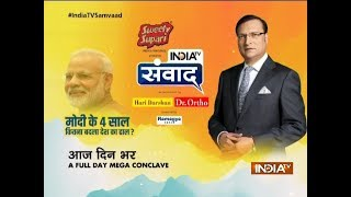 IndiaTV Samvaad on Modi Govt's 4 Yrs: Full-day mega conclave analyses BJP govt's report card - INDIATV