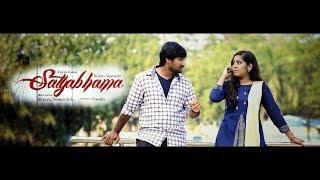 Satyabhama || Latest Telugu Short film 2020 || #latesttelugushortfilms - YOUTUBE