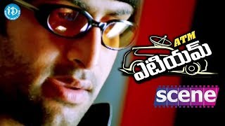 ATM movie scenes - Prithviraj Introduction || Bhavana || Samvrutha Sunil || Joshi - IDREAMMOVIES