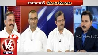 Special discussion on Telangana power crises - 7PM Discussion - V6NEWSTELUGU