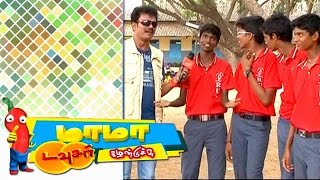 Mama Douzher Kazhundichu 23-08-2015 Tamil Comedy – Peppers TV Show