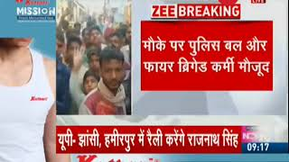 Mathura: Ammonia gas leak in ice cream factory, 10 people affected - ZEENEWS