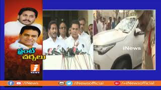 YS Jagan Address Press Conference After Meeting With KTR | Federal Front | iNews - INEWS