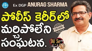 Ex DGP Anurag Sharma Exclusive Interview || Dil Se With Anjali #38 - IDREAMMOVIES