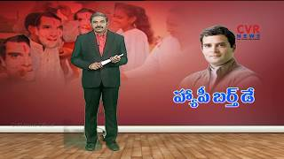 Congress supporters celebrate Rahul Gandhi's 48th birthday | CVR News - CVRNEWSOFFICIAL